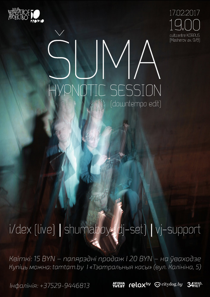 Shuma Hypnotic Session I/dex